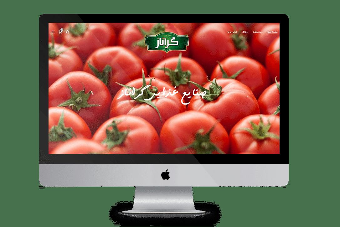 صنایع غذایی گراناز